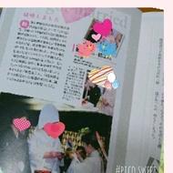 結婚式の様子が浜松百選に掲載されました!!の画像
